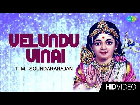 Video songs - Velundu Vinai - Video Song  Murugan Songs  T.M. Soundararajan  Devotional Song  Tamil  HD Video