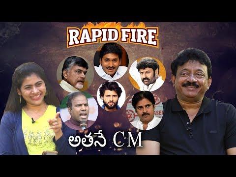 Rapid Fire – RGV about Pawan Kalyan, YS Jagan, Chandrababu & KA Paul