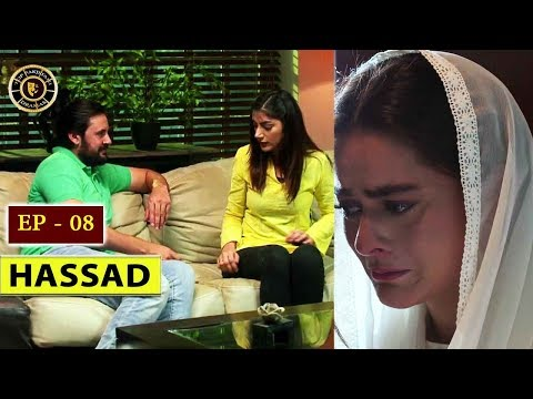 Hassad Episode 8 |  Minal Khan | Top Pakistani Drama