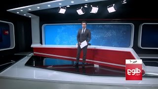 TOLOnews 10pm News 19 March 2017