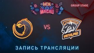 TNC vs Virtus.Pro, MDL Macau [Mila, LightOfHeaven]