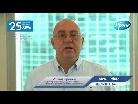 ANTON PRONIN (PFIZER)