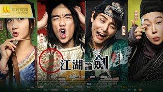 1080p Chi Eng Sub                         A Stupid Journey