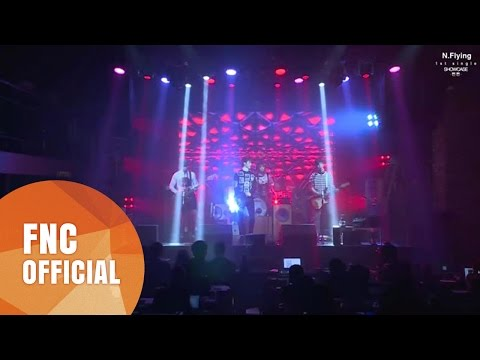 N.Flying (엔플라잉) – 뻔뻔 (Shameless) Showcase Ver.