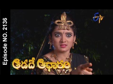 Aadade-Aadharam--23rd-May-2016--ఆడదే-ఆధారం-–-Full-Episode-No-2136
