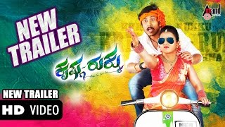 Nonton Krishna Rukku   Theatrical Trailer  Official    Ajai Rao   Amulya   V Sridhar   Kannada 2016 Film Subtitle Indonesia Streaming Movie Download