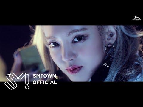Mystery [Teaser] - Hyoyeon