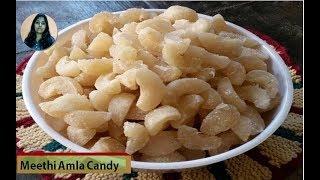 Meethi Amla Candy l Tasty Meethi Amla Candy