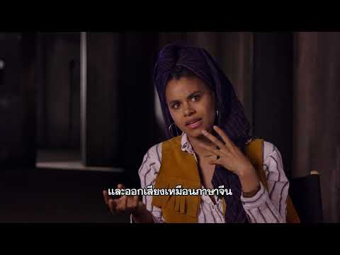 Deadpool 2 - Zazie Beetz Interview (ซับไทย)