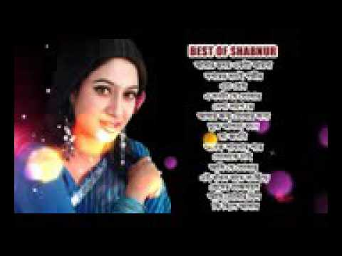 Download best of shabnir bangla song HD Mp4 3GP Video and MP3