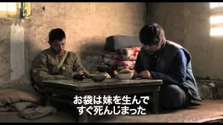『黒四角』予告編