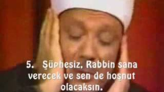 Abdulbasit Abdussamed - Duha Suresi (Mealli)