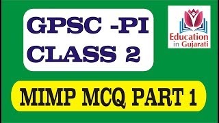POLICE INSPECTOR (PI) EXAM STRATEGYMIMP MCQ PART 1 EASY WAY LEARN FAST LEARN KEEP WATCHING KEEP ...