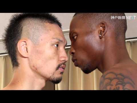 帝里 王座獲得へ闘志 プロボクシング