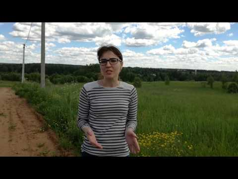 Купить участок в Дмитровском районе   Купить участок в Подмосковье  Светашова Регина онлайн видео