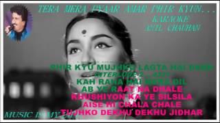 Download Lagu TERA MERA PYAAR AMAR - FULL KARAOKE WITH SCROLLING LYRICS Mp3