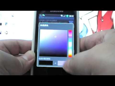 Video of AniGIF Live Wallpaper