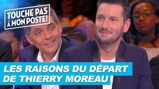 Video Thierry Moreau explique les raisons de son départ de TPMP MP3, 3GP, MP4, WEBM, AVI, FLV September 2017