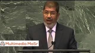 مقارنه بين خطاب مرسى و السيسى في الامم المتحدة سبع دقائق