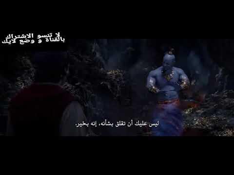 فيلم علاء الدين alaadin أغنية أنا جني المصباح _iam the génie for the lampe