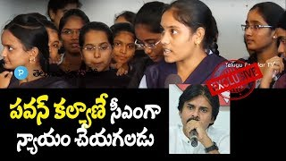 Video Janasena Pawan Kalyan only can justice CM Post: Students at Telugu Popular TV Public Talk MP3, 3GP, MP4, WEBM, AVI, FLV Juli 2018