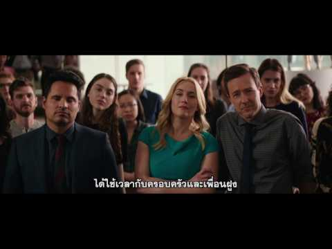 Collaterayl Beauty - Find Your Why Featurette (ซับไทย)