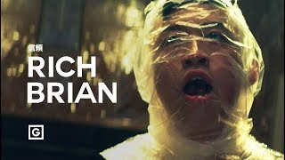 Rich Brian x Keith Ape Type Beat - ''Galap''