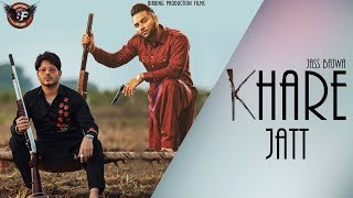 Video KHARE JATT - Jass Bajwa ll Punjabi GTA Video 2020 ll Birring Productions download in MP3, 3GP, MP4, WEBM, AVI, FLV January 2017