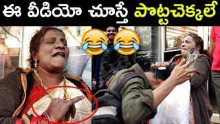 Video Lokulu kakulu Aunty Craze At Petta Movie Public Talk | #lokulukakulu | TELUGU WALLET MP3, 3GP, MP4, WEBM, AVI, FLV Januari 2019