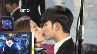Video red carpet kiss BTS MP3, 3GP, MP4, WEBM, AVI, FLV April 2018
