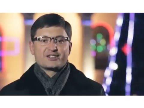 Поздравление городского головы Вадима Бойченко с Новым годом
