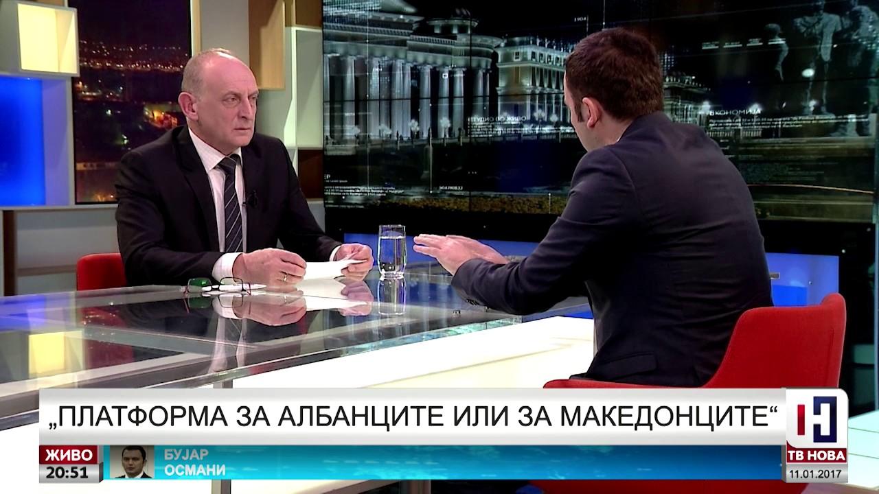 """""""Платформа за Албанците или Македонците"""""""