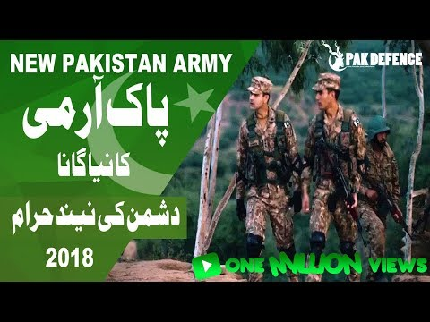 Pak ARMY Song 2018 | By ISPR Pakistan | Pak Defence