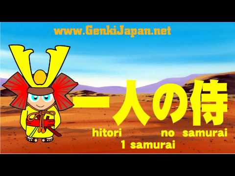 Learn Japanese Counters for People: 10 Little Samurai!