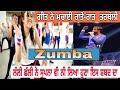 Babbu Maan | Zumba | Ik C Pagal | Latest Punjabi songs 2017 | Swag Music | Sukh Jattizm Live