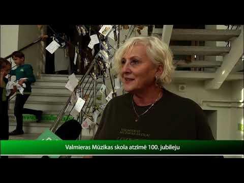 Valmieras Mūzikas skolai 100