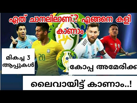 Kerala vs Pune ISL Live for Mobile in Malayalam Commentary
