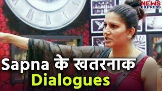 Video Bigg Boss 11: Sapna Choudhary ने बोल दी कुछ ऐसी बातें, हैरान रह गए घरवाले | EXCLUSIVE MP3, 3GP, MP4, WEBM, AVI, FLV Oktober 2017