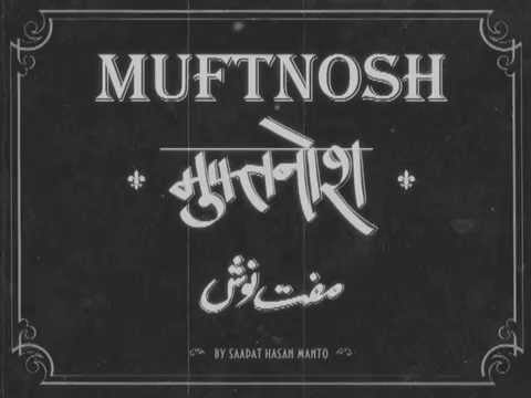 Muftnosh short film