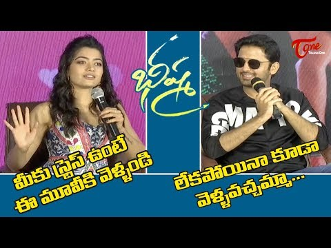 Rashmika Mandanna Press Meet about Bheeshma Movie | Nithiin | TeluguOne Cinema