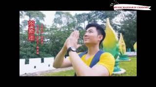 Download Lagu 2018 HE XIN NIEN - NICK CHUNG VS M-GIRL (CHINESE NEW YEAR SONG) Mp3