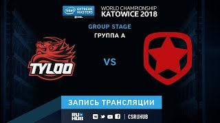 TyLoo vs Gambit - IEM Katowice 2018 - map2 - de_overpass [SleepSomeWhile, GodMint]