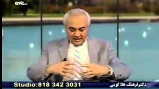 رازها و نیازها ۷ خرداد ۱۳۹۲, دکتر فرهنگ هلاکویی Dr.Holakouee