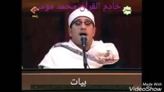 المقامات الثمانية للشيخ محمود الشحات محمد أنور