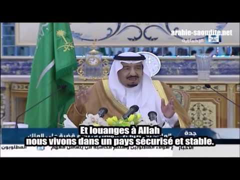 Le roi Salman & la lutte contre la corruption : «Qu'Allah bénisse celui qui me montre mes défauts»