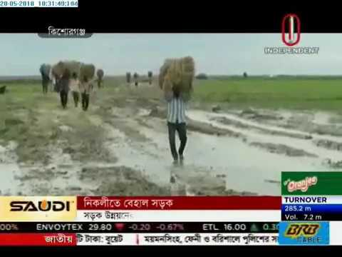 Farmers facing trouble bringing home the Boroa rice (20-05-2018)