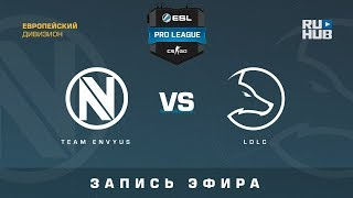 Team EnVyUs vs LDLC - ESL Pro League S7 EU - de_nuke [CrystalMay, SleepSomeWhile]
