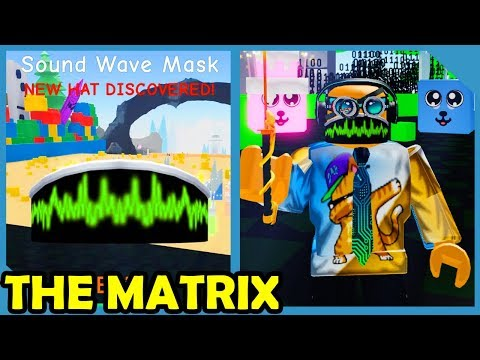 New Update! The Matrix! 100Qa Damage Max Power! - Roblox Unboxing Simulator