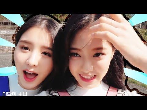 LOONA's Hyunjin does what she wants (видео)