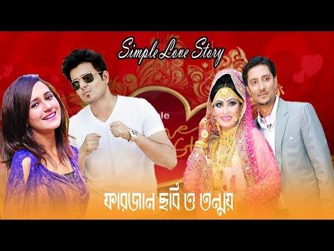 Simple Love Story-19 || Farzana Chobi  & Tanmoy